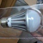 Hemat Listrik Dengan Lampu SEHEN 15w Dengan 3 Lampu