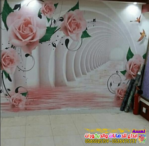 ورق جدران رسومات فخمه
