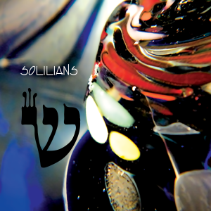 solilians_shin_cover1500x1500