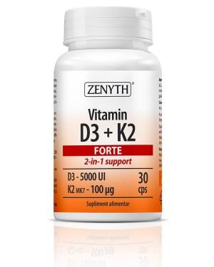 Витамин Д3 + К2 ( МК- 7)Форте