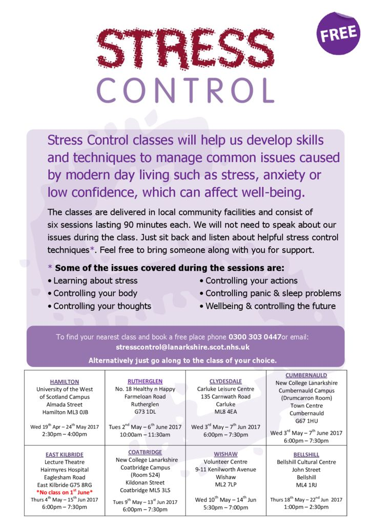 thumbnail of Stress Control Poster for Classes March – June 2017