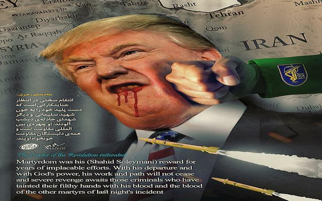 Federal website attacked by Iranian hackers vowing 'severe revenge' on Trump