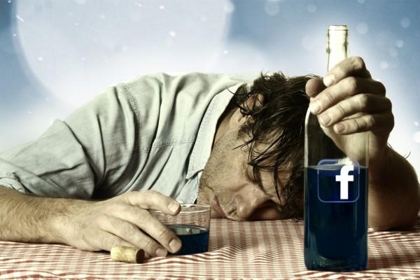 Facebook Addictions
