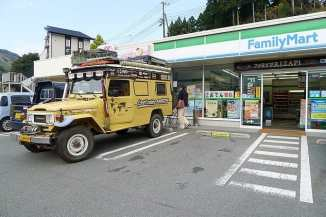 Family Mart in Japan (©photocoen)