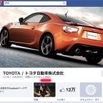 日本の大企業はソーシャルメディアなんて使えない