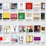 なんか、ボロボロ・・Appleの電子書籍店iBooks日本語版、本日スタート