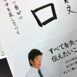 堀江貴文著「ゼロ」は仕事に悩んでいる人への強烈カンフル剤である