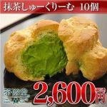 楽天で例の定価12000円(笑)のシュークリームの販売会社ってどんなとこ?