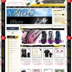 【警報】中国詐欺団は有名ブランド偽物販売サイトから巧妙に変身しつつあり