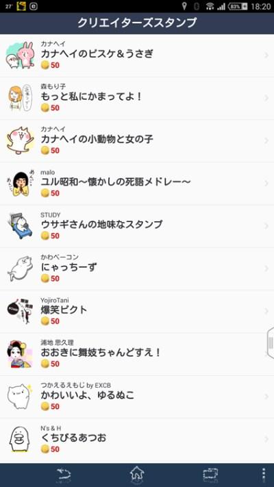 Screenshot_2014-06-01-18-20-49