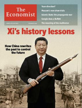 Xis-history-lessons-Economist-15-Aug-2015のコピー