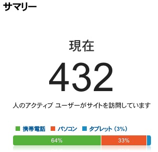 %e3%82%b9%e3%82%af%e3%83%aa%e3%83%bc%e3%83%b3%e3%82%b7%e3%83%a7%e3%83%83%e3%83%88-2016-10-19-9-12-56