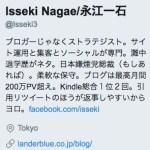 米山新潟県知事に噛みつかれたので、喉笛を噛み返してみるわ
