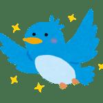 Twitterで評価されるための自分の表現方法について