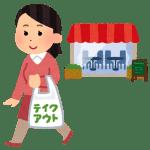 税込み2000円の寿司折りを持ち帰るときは、軽減税率2%で40円安くなりません。意味わかる?