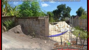 Affordable LAND FOR SALE IN JIMBARAN BALI TJJI081