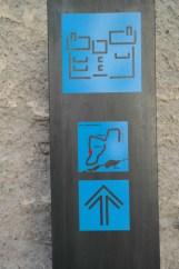 Rundgang in Thusis
