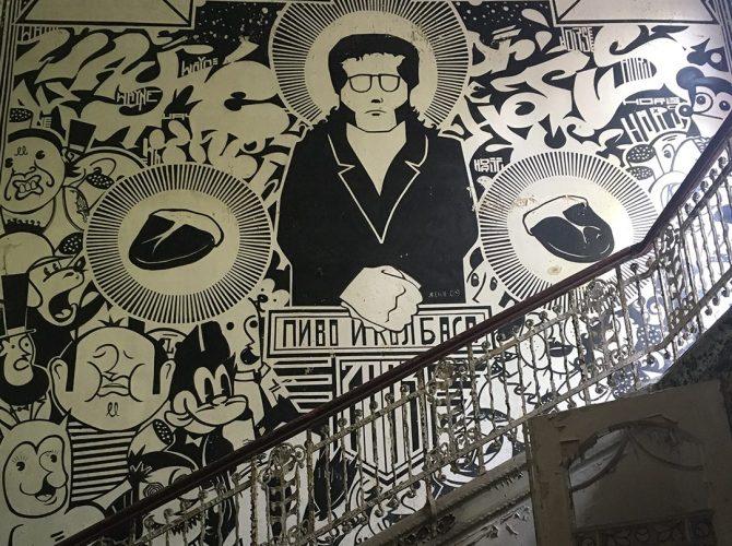 Beelitz Heilstätten - Die Männerklinik von innen