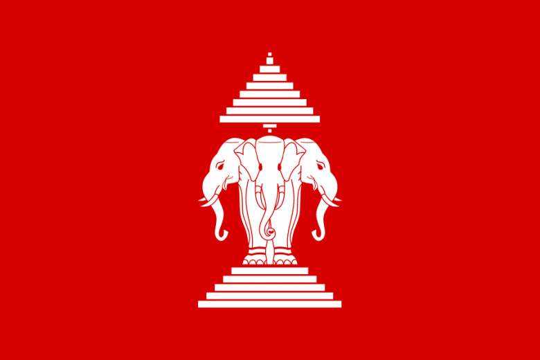 Former Laos flag - field of red with a three headed elephant in the middle