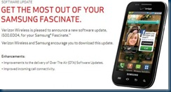 fascinate_upgrade