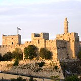 Israel History: Tower of David Jerusalem