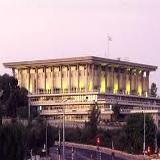Knesset parliament of Israel in Jerusalem