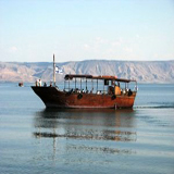 Sea of Galilee boat ride