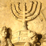 Victory Arch of Titus: Defeated Jews from Judea carrying Menorah being led in Rome (73 AD)