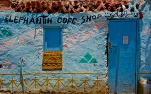 Nubian coffee shop