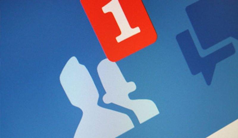 Así puedes saber quién te rechazó o dejó pendiente tu solicitud en Facebook