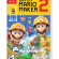 Cover Super Mario Maker 2 para Nintendo Switch