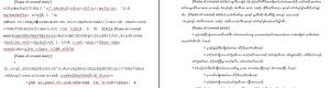 Image of Word and PDF sample in Karen