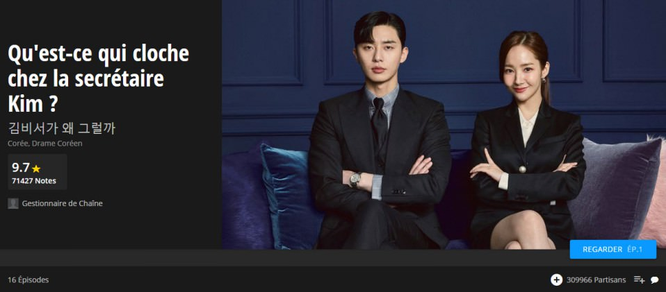 What's wrong with Secretary Kim? disponible sur Viki