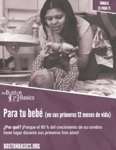 Brochure Spanish Translation