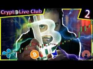 Bitcoin CryptoLive Club 2 : #HUSH #LoiPacte #BrunoLemaire