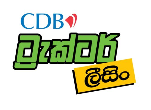 CDB Supports Agricultural Sector from the Frontline
