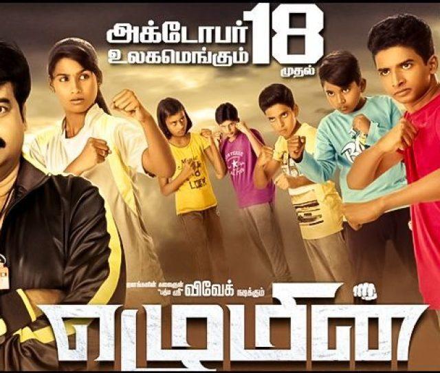 Ezhumin Tamil Full Movie