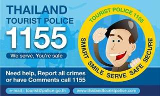 Call center Tourist Police Thailand
