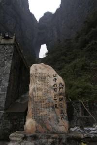 Porta-per-il-Paradiso-Tianmen-4