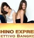 Foto di Francesca Fioretti e Ariadna Romero Pechino Express 2