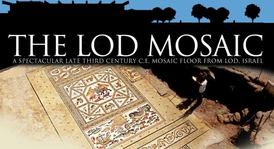 Mosaico de Israel banner