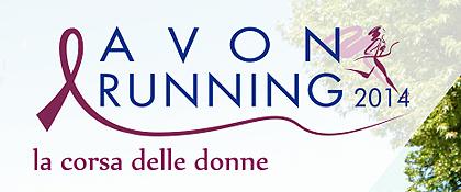 avon_running_2014