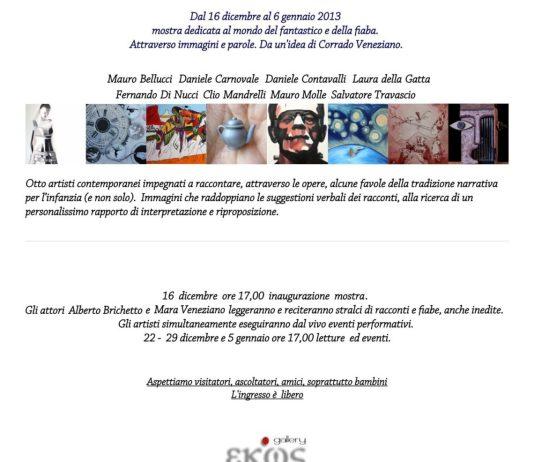 FABULA, una mostra dedicata al mondo del fantastico e della fiaba alla Ecos Gallery di Roma
