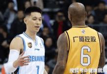 北京vs北控