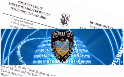 Documenti segreti Usa sull'Ucraina dimostrano massicci aiuti militari ai golpisti di Kiev