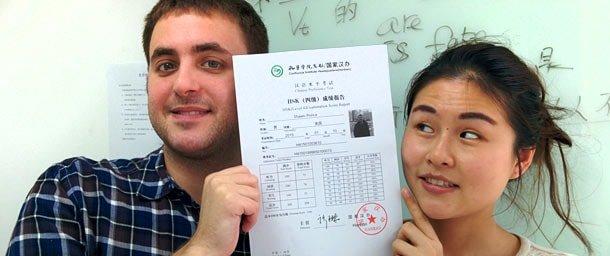hsk экзамен китайского