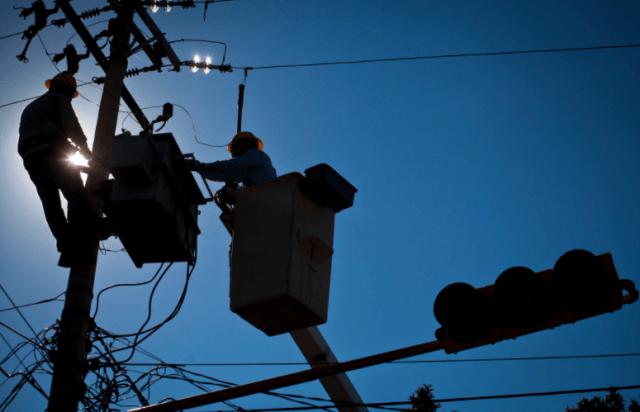 Anuncian leve incremento a la tarifa de energía eléctrica