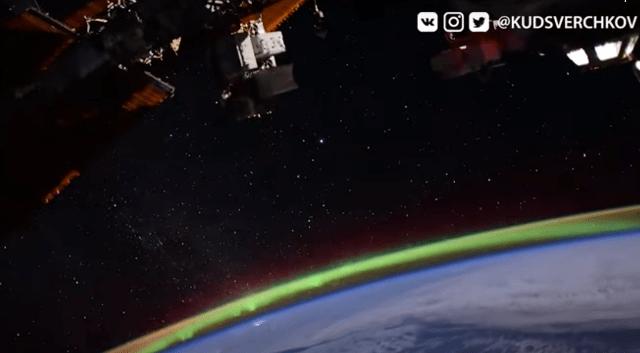 Ciencia y astronomía: Así se ve un 'arcoiris' desde el Espacio