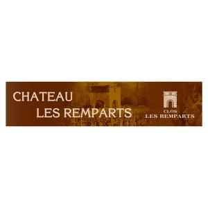 Château Les Remparts - AOC SAUTERNES