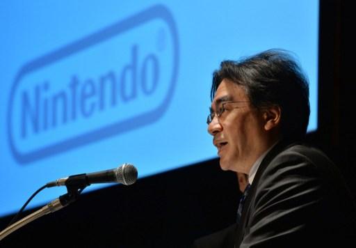 FOTO YOSHIKAZU TSUNO / AFP